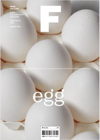 Magazine F Egg