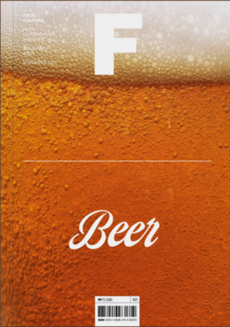 BeerCover 1